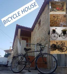 Grandma's Bicycle House – Alojamento Local